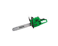 Aegon APCH5801 - 2600 W Chain Saw