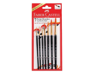 Faber Castell F1145232260007 - Set of 7 Synthetic Hair Round Assorted Paint Brush