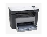 HP 1005 - 14 ppm Laserjet Multifunction Printer