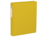 AJS 1402 - A4, Yellow Ring Binder