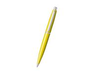 Sheaffer A 9510 - Ferrari Glossy Yellow Ballpoint Pen