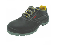 Honeywell 9541IN - PU Low Ankle Safety Shoes