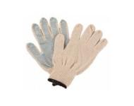 Mallcom C1032 NY - 9 Inch Seamless Knitted Safety Gloves