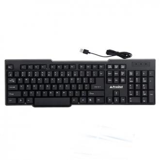 Prodot KB 207S - 1.5 meter Multimedia USB Keyboard