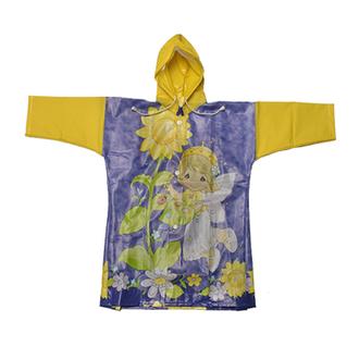 Buy Duckback Baggy - Children Rain Wear Online at Best ...
